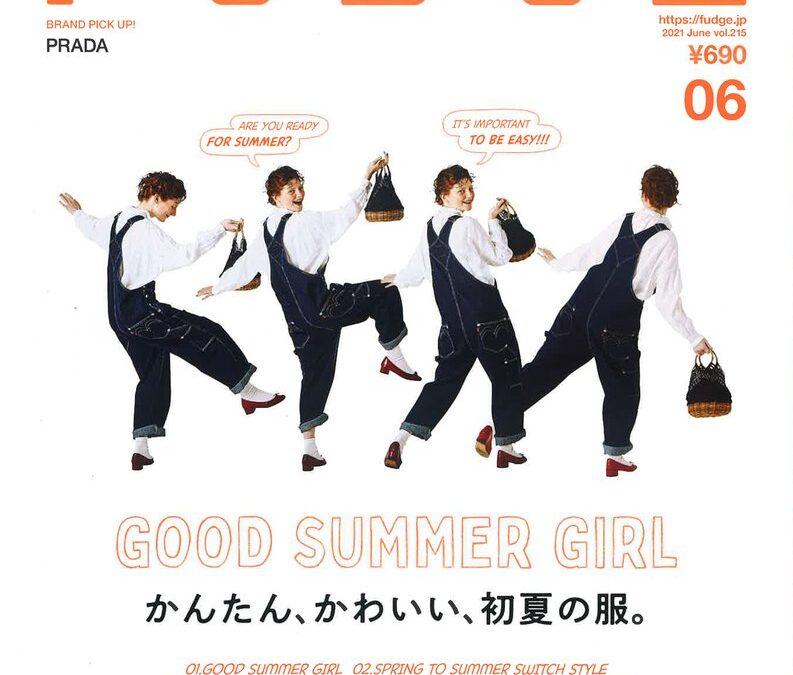ファッション誌『fudge(ファッジ)』21.05.12にてCommencementが特集されました